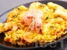 Рецепта Ориз със скариди и куркума